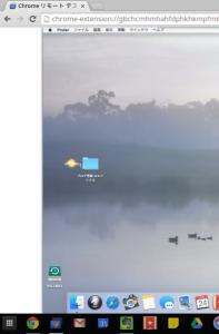 Screenshot 2014-11-24 at 20.08.28