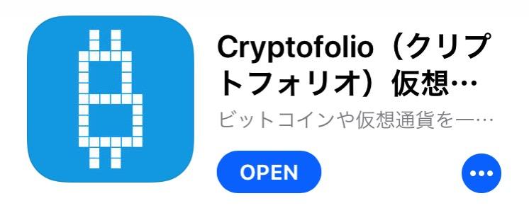 フォリオアプリ画像1